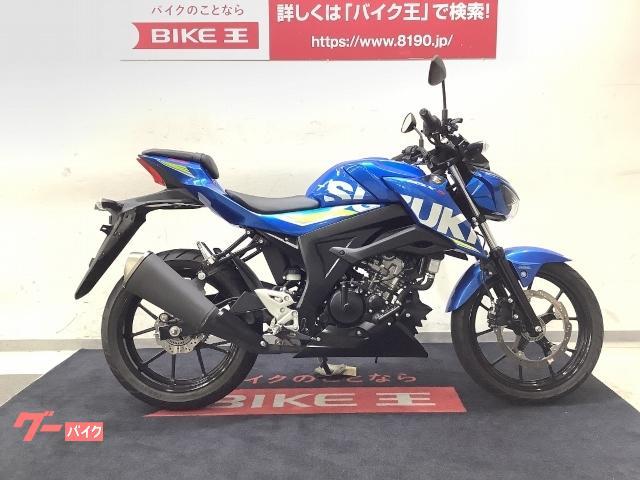 GSX−S125 ABS 2017年モデル