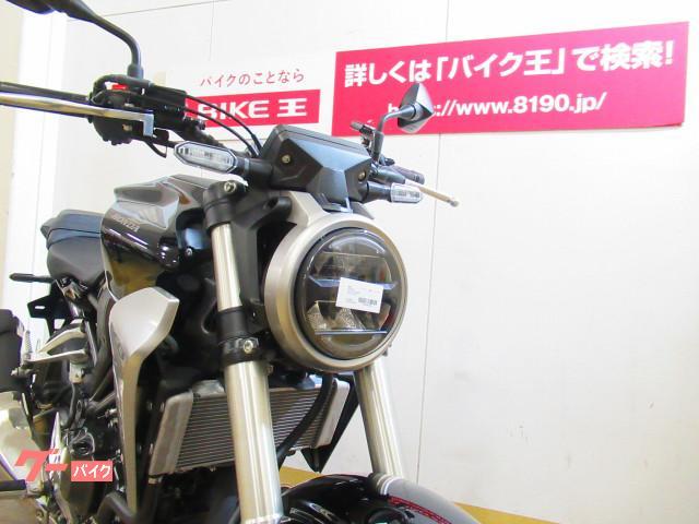 ホンダ CB250R USBポート装備の画像(群馬県