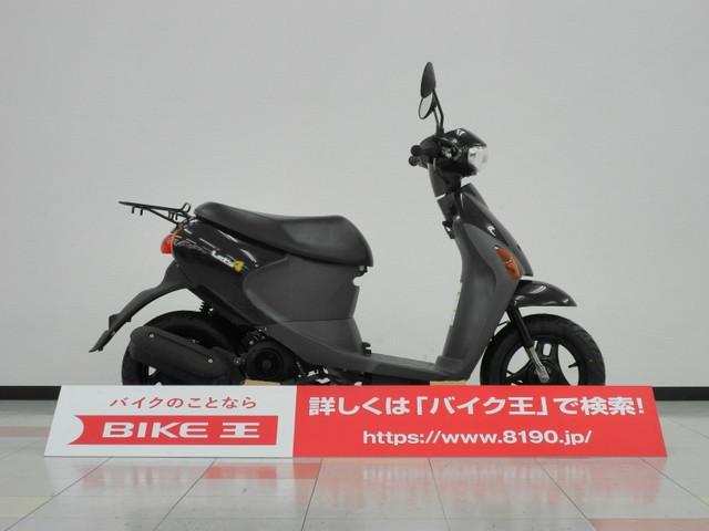 スズキ レッツ4の画像(茨城県