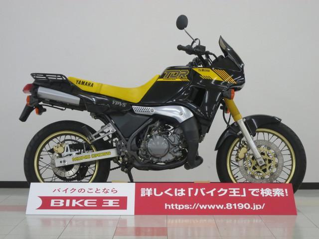 ヤマハ TDR250の画像(茨城県
