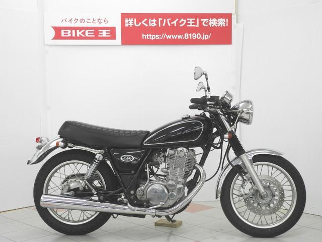 ヤマハ SR400の画像(茨城県