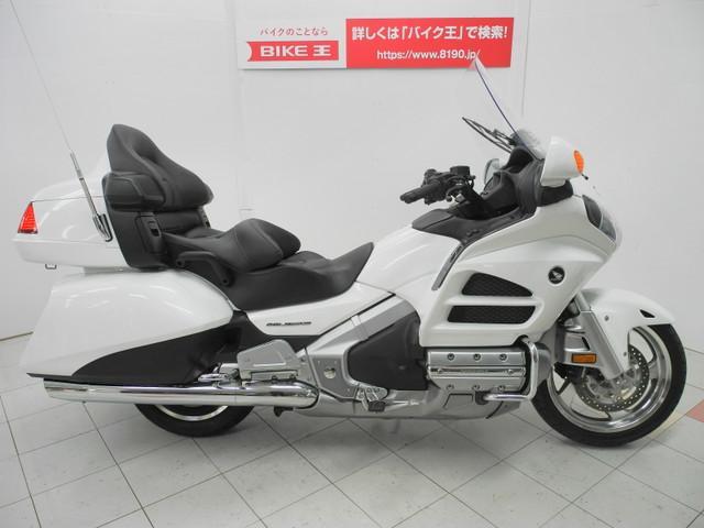 ホンダ ゴールドウイング GL1800の画像(茨城県