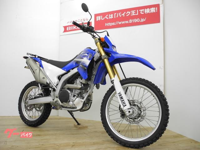 ヤマハ WR250Rの画像(茨城県