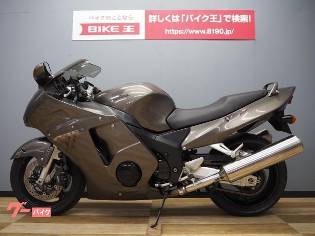 ホンダ CBR1100XXの画像(茨城県