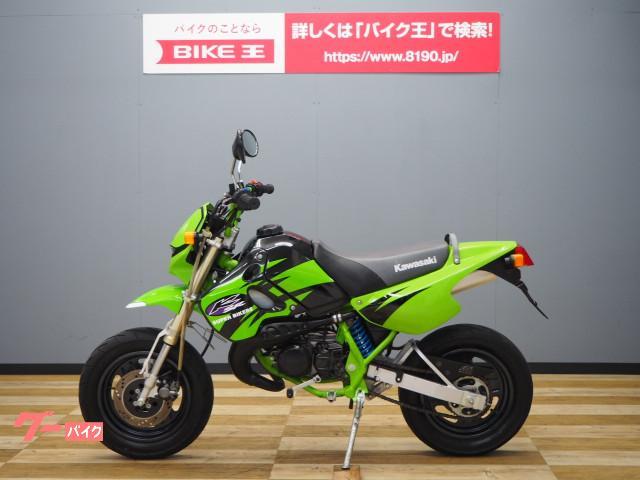 カワサキ KSR-IIの画像(茨城県