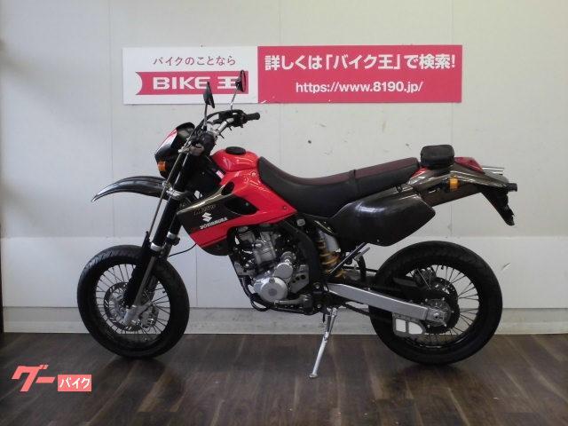 スズキ 250SB ヨシムラM250S 200台限定モデル 2003年モデル  グーバイク鑑定車の画像(福岡県