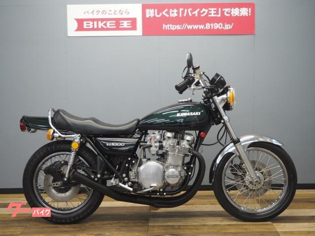 Z1000 A2
