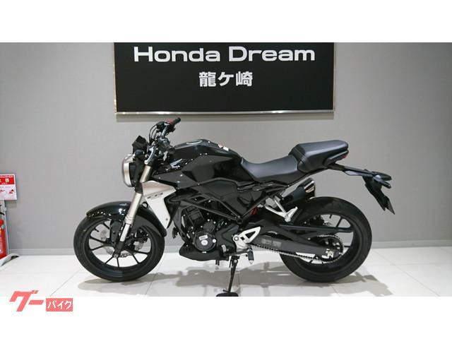 ホンダ CB250R ABSの画像(茨城県