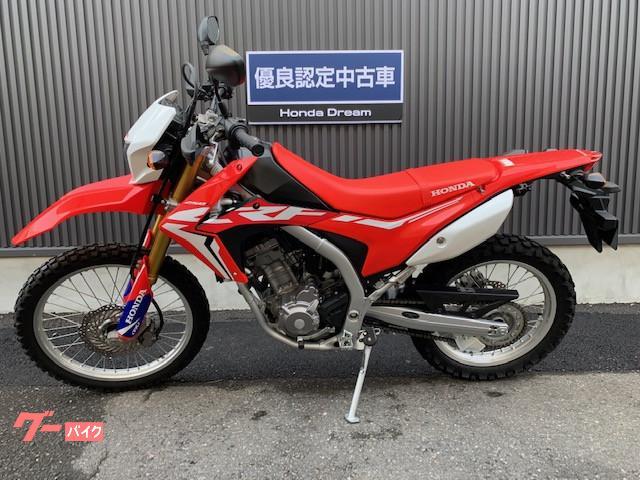 ホンダ CRF250Lの画像(茨城県