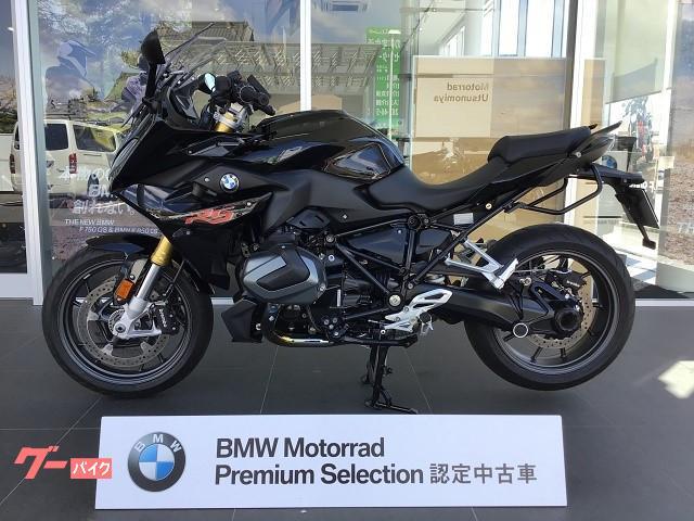 BMW R1250RS プレミアムラインの画像(栃木県