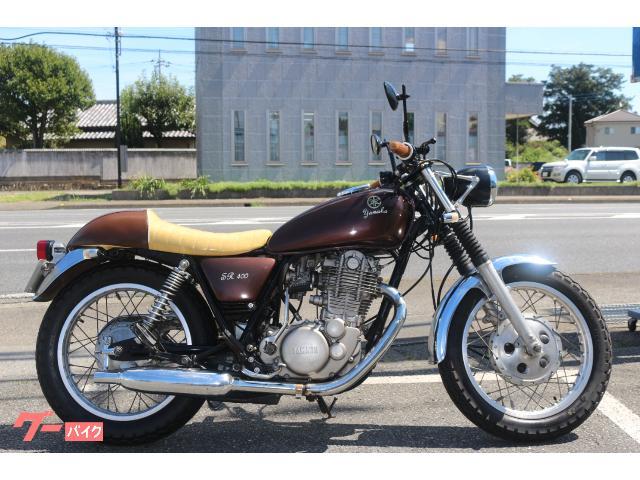 SR400 1JR