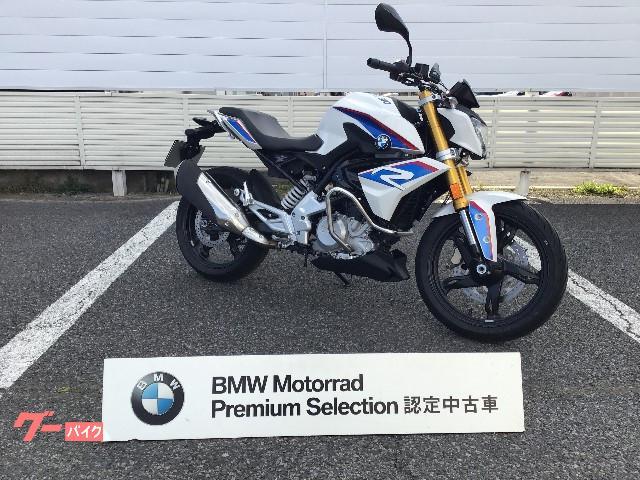 BMW G310R ローダウン エンジンガードの画像(長野県
