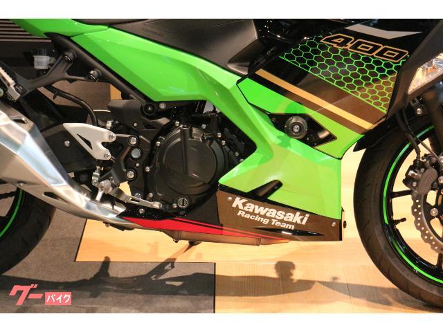 カワサキ Ninja 400 KRT 2020年モデル 純正スライダーの画像(群馬県