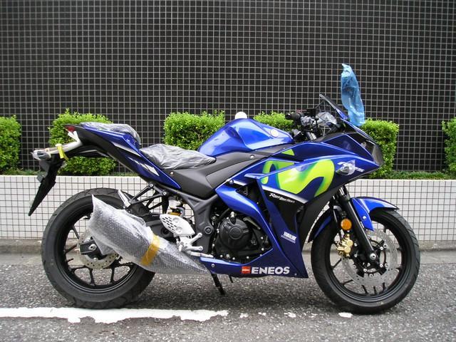 ヤマハ YZF-R25 Movistar MotoGP Editionの画像(東京都