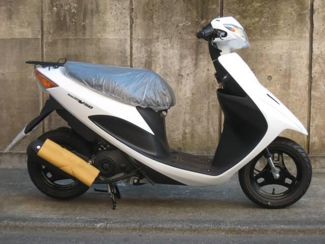 アドレスV50 最新モデル
