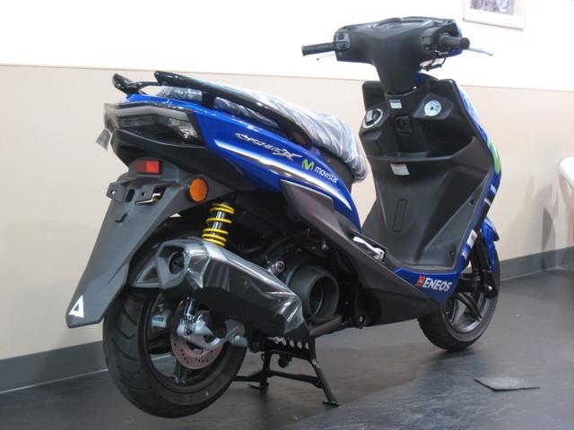 ヤマハ シグナスX SR モビスター MotoGP Editionの画像(東京都