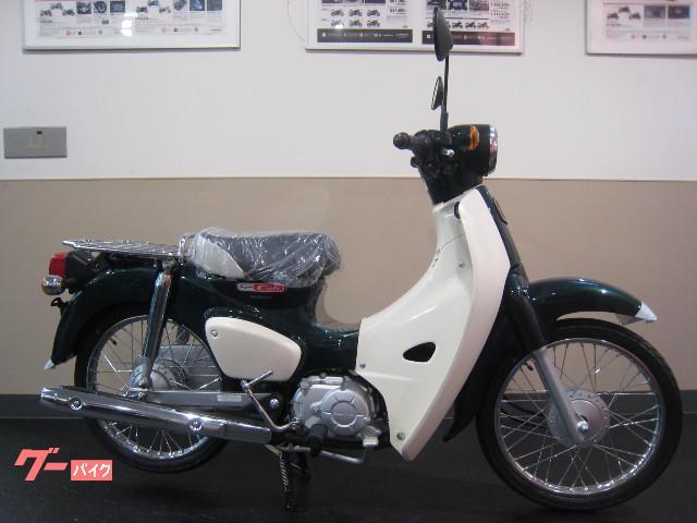 スーパーカブ50 最新モデル