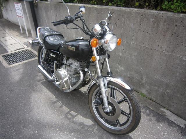 ヤマハ XS250スペシャルの画像(千葉県