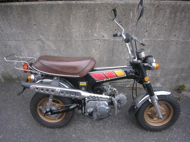 ホンダ DAX50の画像(千葉県