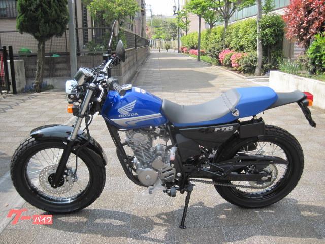 ホンダ FTR223 DX 最終モデルの画像(東京都