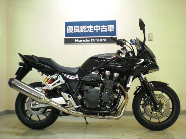 ホンダ CB1300Super ボルドール ワンオーナー2016年モデルの画像(千葉県
