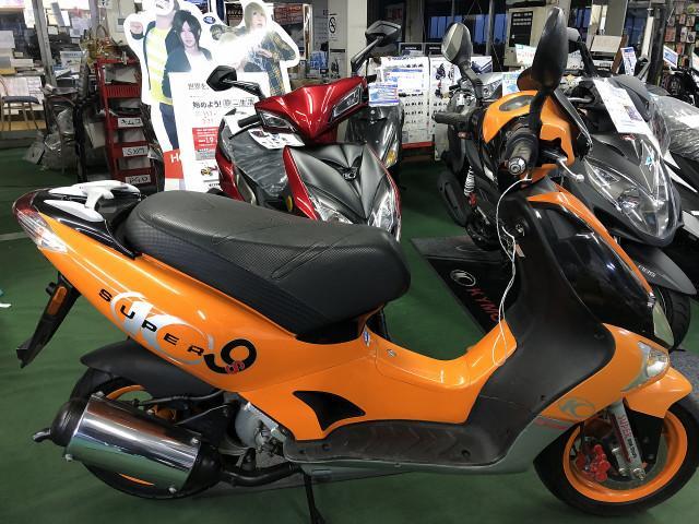 KYMCO スーパー9S 50cc2stの画像(茨城県