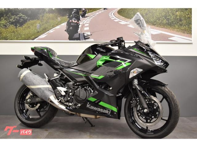 Ninja 400 新車 2022モデル