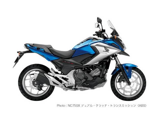 ホンダ NC750X ABS 新型 LEDヘットライトの画像(茨城県