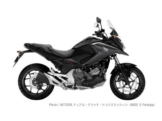 ホンダ NC750X タイプLD ABS 新型 LEDヘッドライトの画像(茨城県