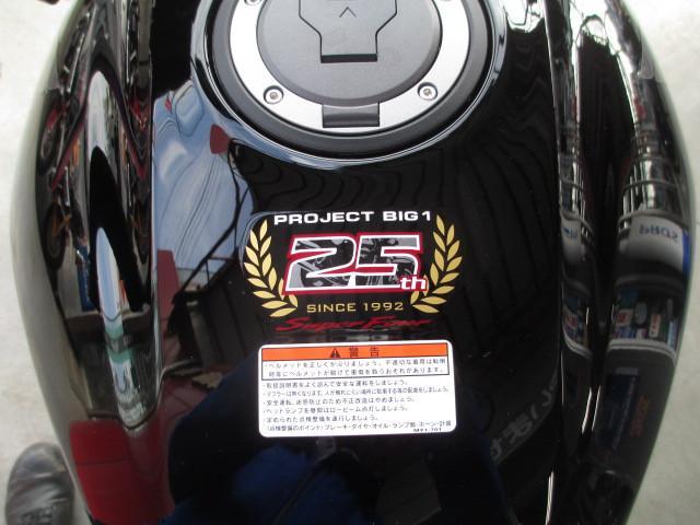 ホンダ CB400Super Four VTEC Revo ABS 2018の画像(茨城県