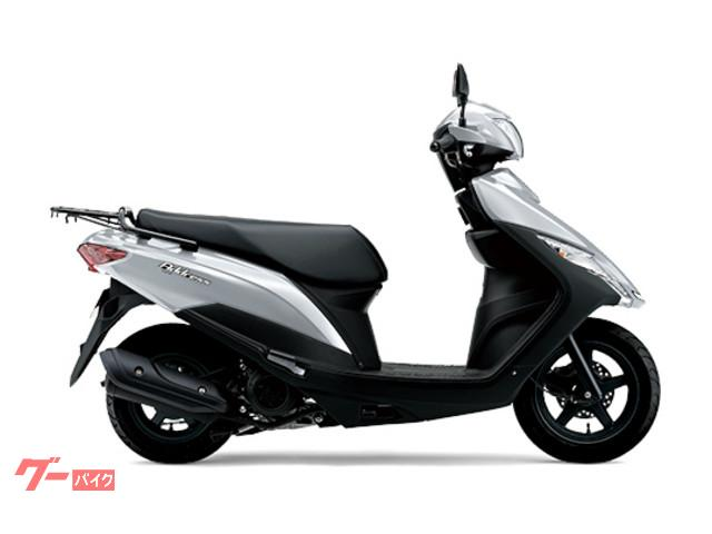 アドレス125 フラットシートモデル 最新モデル 国内正規モデル