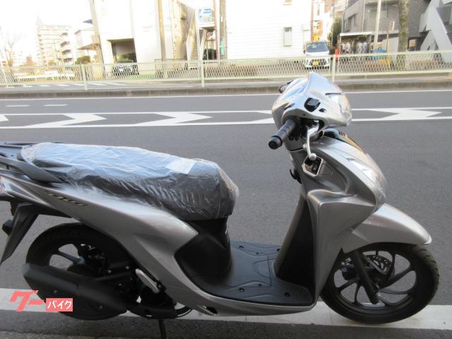 Dio110最新モデル スマートキーシステム 国内モデル
