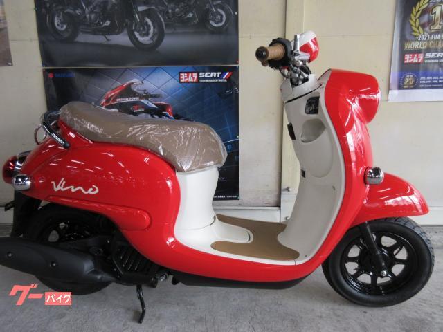 ビーノ最新モデル AY02モデル