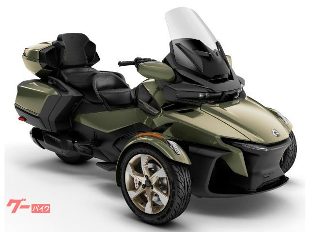 can−am SPYDER RT LIMITED Sey to Sky