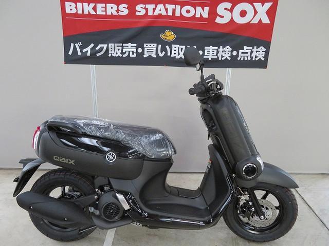 ヤマハ キュービックス STDの画像(東京都