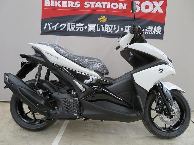 ヤマハ NVX125の画像(東京都