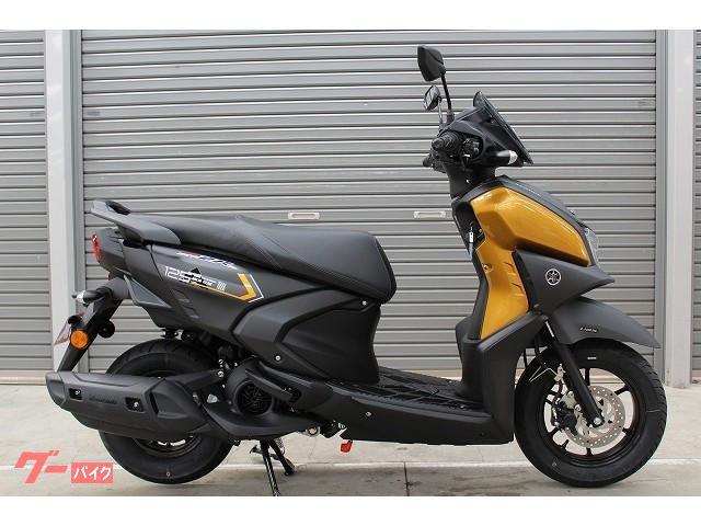 シグナスRAY ZR 125 インジェクション 国内未発売モデル