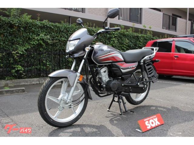 ホンダ CD110デラックス 輸入新車の画像(東京都