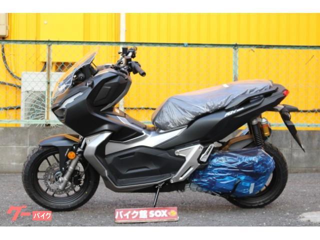 ホンダ ADV150 国内モデルの画像(埼玉県