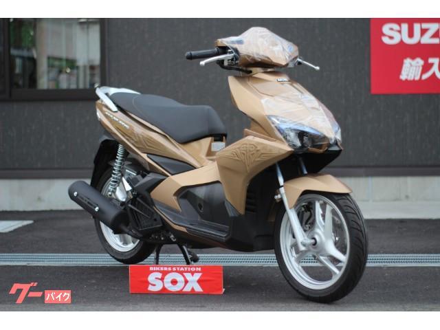 ホンダ エアブレイド125 MPエディション 国内未発売モデルの画像(埼玉県