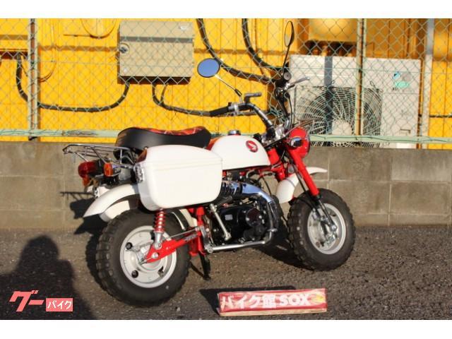 ホンダ モンキー 2017年モデル・サイドケース装備・50thアニバーサリーの画像(京都府