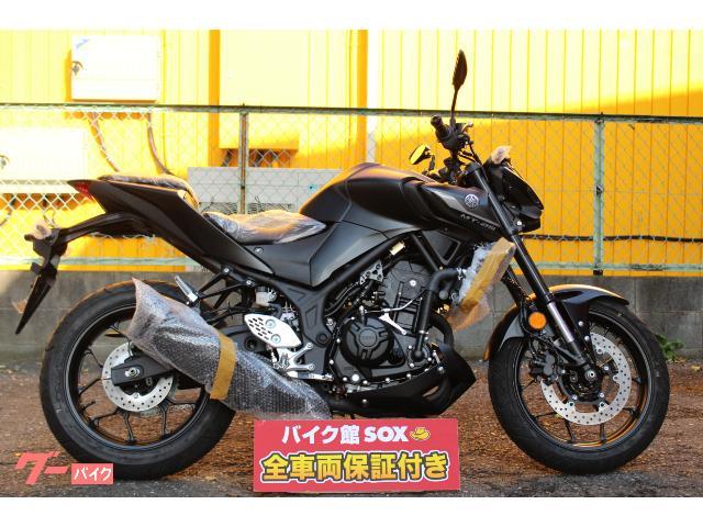 MT−25  2021年モデル 新車