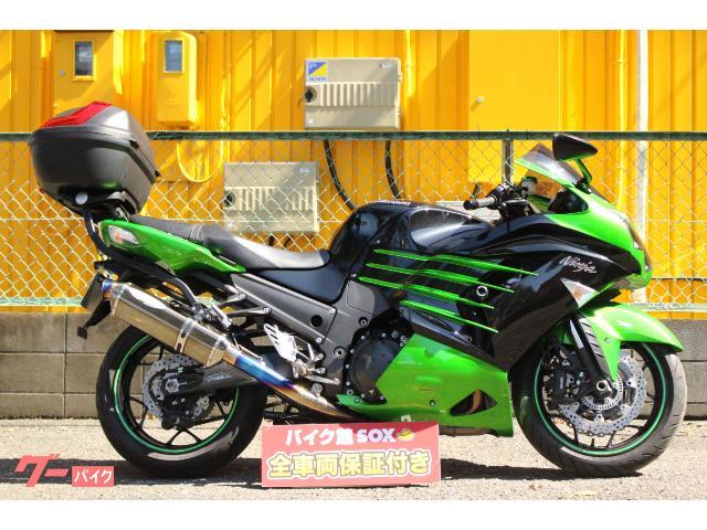Ninja ZX−14R BEETフルエキ・トップボックス・エンジンスライダー装備