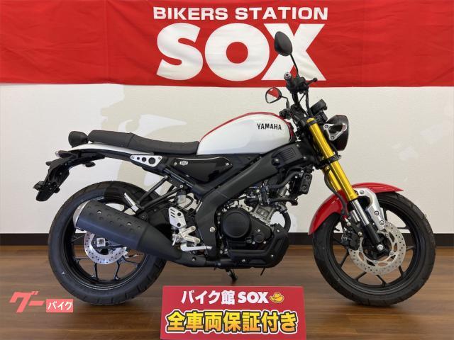 XSR155 国内未発売モデル