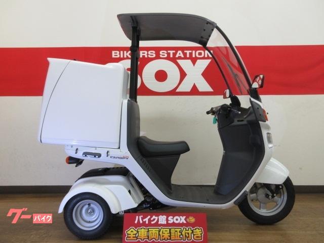 ジャイロキャノピー 2018年モデル