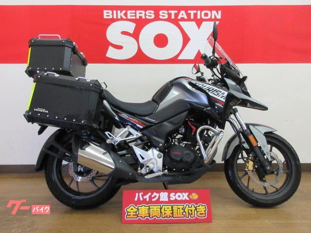 CB190X