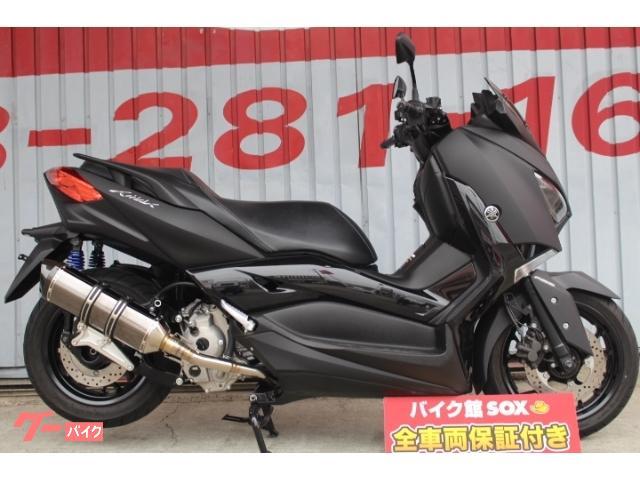 X−MAX250 2019年モデル ビームスマフラー付