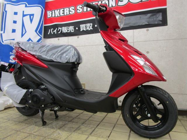 スズキ アドレスV125Sの画像(東京都