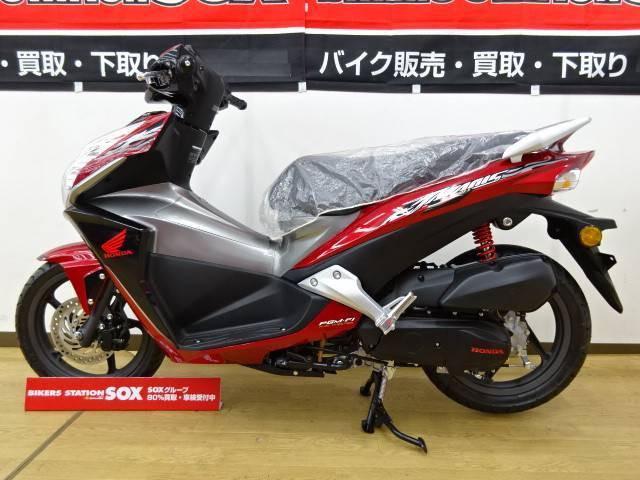 ホンダ タラニス110 STDの画像(東京都