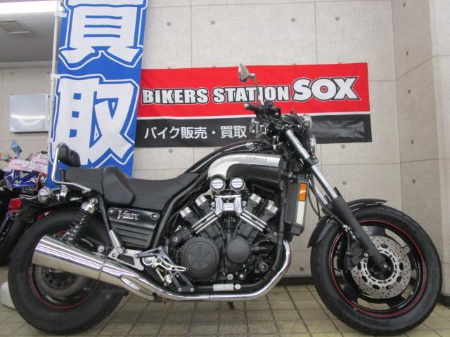 ヤマハ VMX1200 フレアカラーの画像(東京都